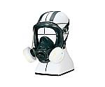 Dustproof Mask (Filter Exchange Type) DR165N3-1(S) DR165N3-1S