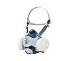 Dustproof Mask (Filter Exchange Type) DR88SFT4(L) DR88SFT4L