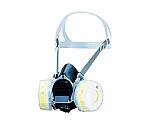 Dustproof Mask (Filter Exchange Type) DR80SN3(M) DR80SN3M