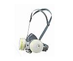 Dustproof Mask (Filter Exchange Type) DR28SN3(M) DR28SN3M