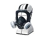 Dustproof Mask (Filter Exchange Type) DR165U2K-1(S) DR165U2K-1S
