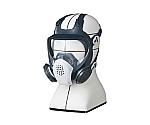 Dustproof Mask (Filter Exchange Type) DR185L2W(L) DR185L2WL