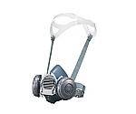 Dustproof Mask (Filter Exchange Type) DR80SC2(ML) DR80SC2ML