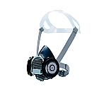 Dustproof Mask (Filter Exchange Type) DR80SL2W(MS) DR80SL2WMS