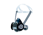 Dustproof Mask (Filter Exchange Type) DR80SL2W(ML) DR80SL2WML
