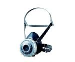 Dustproof Mask (Filter Exchange Type) DR76DSU2k(M)HB DR76DSU2KMHB