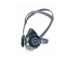 Dustproof Mask (Filter Exchange Type) DR28SL2W(M2) DR28SL2WM2