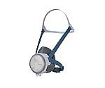 Dustproof Mask (Filter Exchange Type) DR77SR(L) DR77SRL