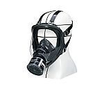Direct Connection Gas Mask Set GM164-1(L) GM164-1L