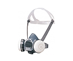Direct-Coupled Type Compact Gas Mask GM81SF(M) GM81SFM