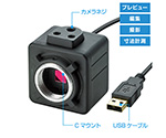 USBカメラ L-835