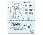 吸い上げパイプ SG-106-2