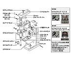 デスクドリル用 ハンドルセット K-21-7