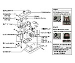 デスクドリル用 ボルト K-21-18