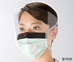 高液体防護性サージカルマスク