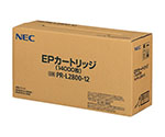 NEC純正EPカートリッジ PR-L2800-12 (ブラック) PR-L2800-12