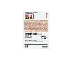 PPC用和紙柄入り 60g/m2 KB-Wシリーズ