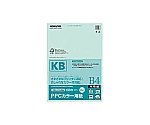 PPCカラー用紙(共用紙)(FSC認証) KB-Cシリーズ