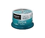 データ用DVD-R 4.7GB 1-16倍速 SONY