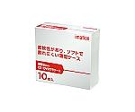 [取扱停止]CD・DVDケース(5mm) PP製(われにくいケース)10枚