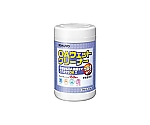 OAクリーナー(マルチタイプ)除菌剤配合 EAS-CL-Eシリーズ