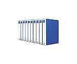 チューブファイル(10冊パック) A4縦 VDフ-Eシリーズ
