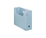 ファイルボックス-FS<Hタイプ> A4 収容幅94ミリ A4-LFHシリーズ