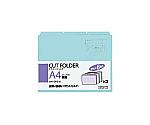 1/3カットフォルダー(6冊入) A4 A4-3FSシリーズ