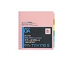連続伝票用紙用カラー仕切カード EX-Cシリーズ