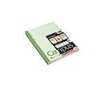 Notebook Colored Cover (Normal Horizontal Rule) No. 6 (Semi-B5) Ruled Width 7mm 30 Sheets 5 Copies Set -3CANX5