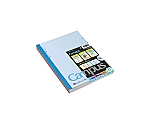 Notebook Colored Cover (Middle Horizontal Rule) No. 6 (Semi-B5) Ruled Width 6mm 30 Sheets 5 Copies Set -3CBNX5