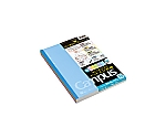 Notebook 5 Volumes Pack B5 Middle Horizontal Rule (With Dot) -3CBTNX5