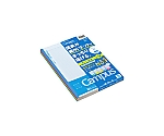 Learning Notebook <Rules For Chart> 5 Colors Pack (Easy To Draw Charts) -F3CBKX5