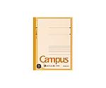 キャンパスノート(プリント貼付用) B5ノビ