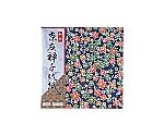 京友禅千代紙 150×150mm 200枚