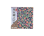 京友禅千代紙 150×150mm 200枚 KY-12015