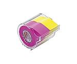 メモックロールテープ蛍光カラーカッター付