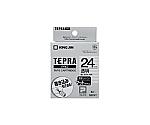 テプラPRO テープ マットラベル  24mm SB24シリーズ等