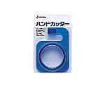 セロテープハンドカッター 大巻 18mm×20mカッター色ブルー