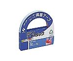 ナイスタック紙両面テープ NW-Kシリーズ