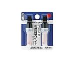 Xスタンパー補充インキ(顔料系)