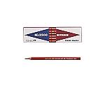 硬質色鉛筆 赤 1ダース 2200-25