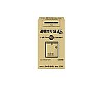 透明ポリ袋BOXタイプ LDシリーズ
