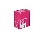 リチウムコイン電池 ボリュームパック CR2032 3V 20個 BA-CR2032-20EC