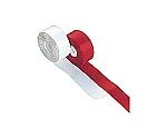 テープカット用紅白テープ レーヨン 赤/白
