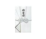 仏金封 /檀紙 中袋付き 短冊付き
