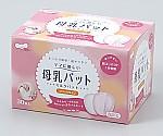 ミルクパッド 3076004