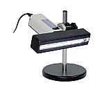 [Discontinued]Surface flaw inspection Lighting bar Light2 BARLIGHT2