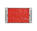 メカニキット用ケース(一般機械整備向) MK81AM