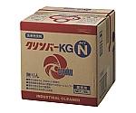 クリンバーKGタイプN(18L)B/B VN製